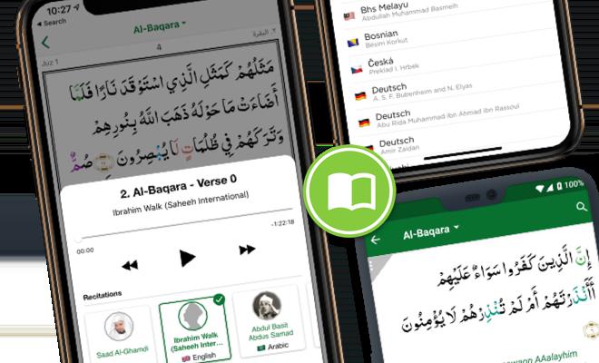 Quran features